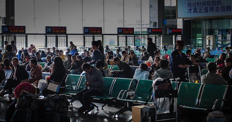 Waiting lounge Kunming Railway Station