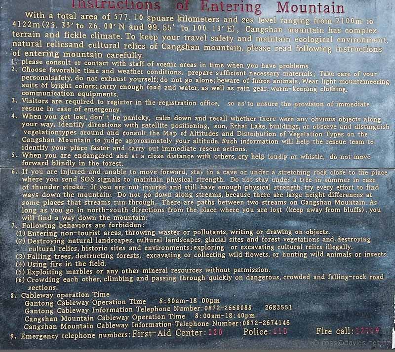 Safety notice Mt Cangshan Dali