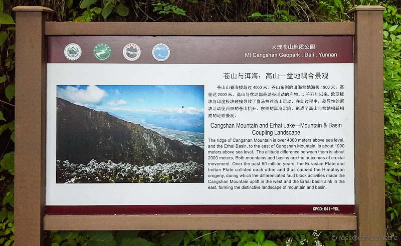 Information sign Mt Cangshan Dali