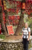 Player ribbon shrine Mt Cangshan Dali