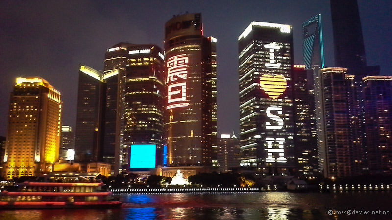 Pudong Shanghai by night