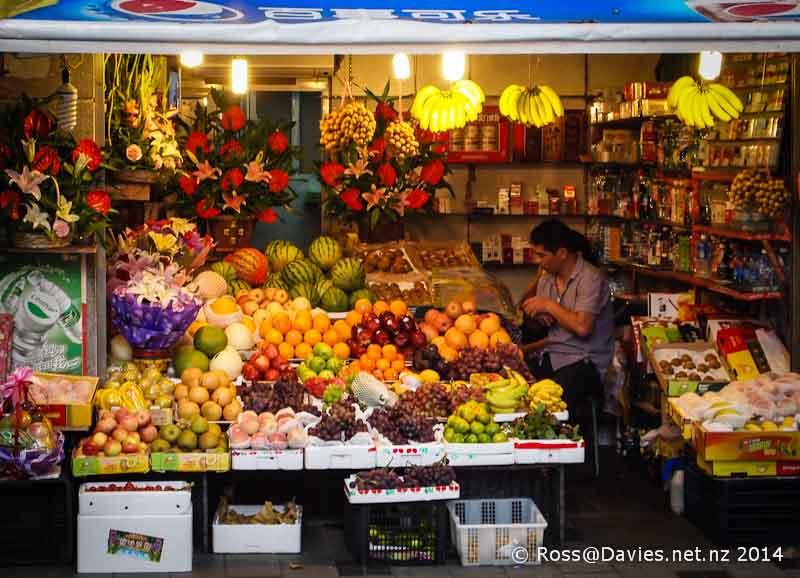 Fruit shop Shanghai