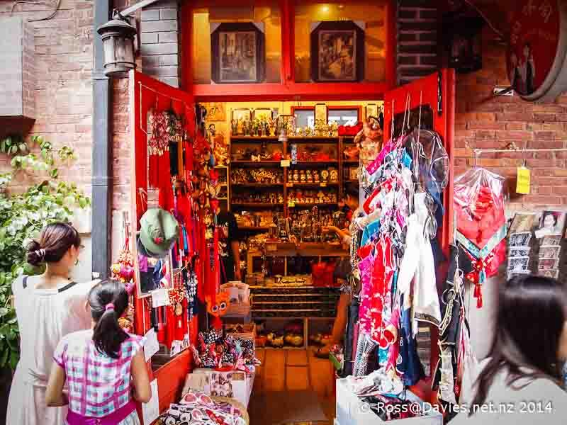 Tianzifang market Shanghai