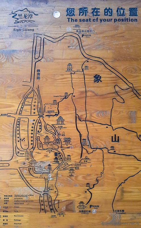 Information board Black Dragon Pool Lijiang