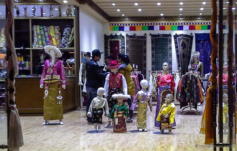 Shop in Shangrila