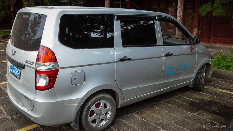 Transport to Shiboa Mountain