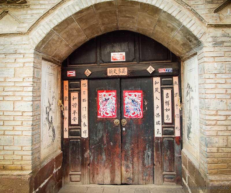 Courtyard doorway Shaxi