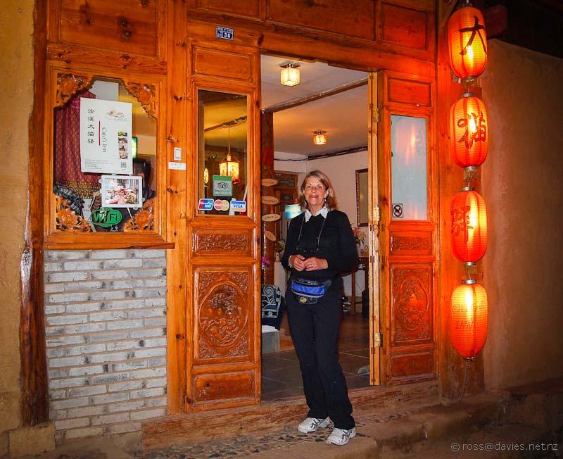 Entrance Cato's Inn Sideng Shaxi