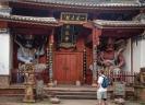 Temple Market Square Shaxi