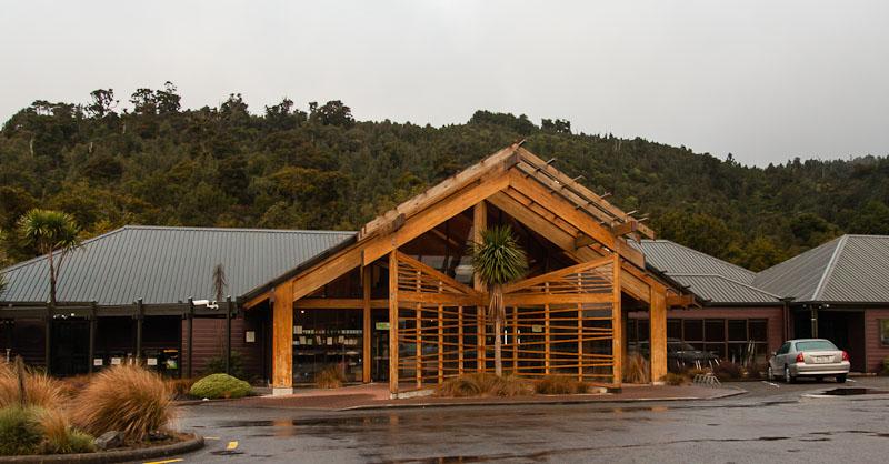 Mt Bruce National Wildlife Centre