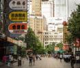 Pedestrian Street East Nanjing Road Shanghai